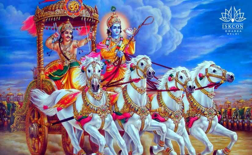 Learn Bhagwad Gita Shloka Online