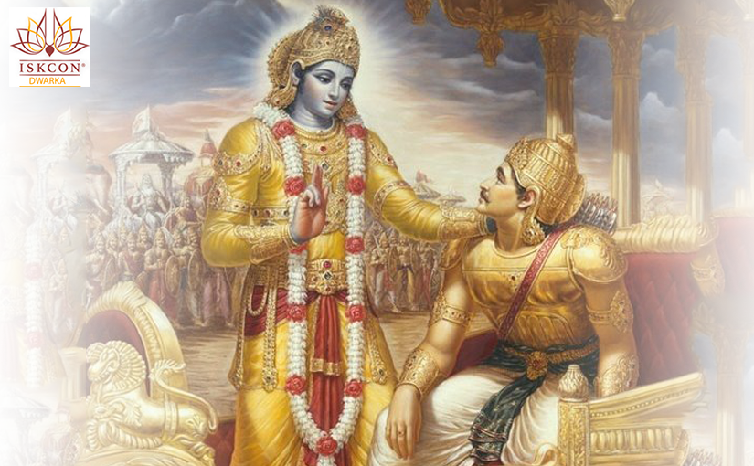 Bhagwad Gita Shloka in Dwarka